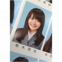 椎木里佳高校を卒業!慶応義塾大学文学部へ進学した理由とは?