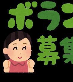 神戸山口組が熊本震災へボランティアに行った理由とは?