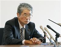 藤川豊治のプロフィールや議員辞職は?旅行を諦めなかった理由とは?
