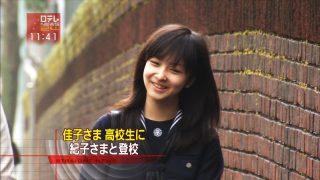 佳子様英リーズ大学への留学の理由はプロダンサーになるため?その執念が凄い!?