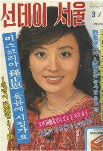 korea-qa-