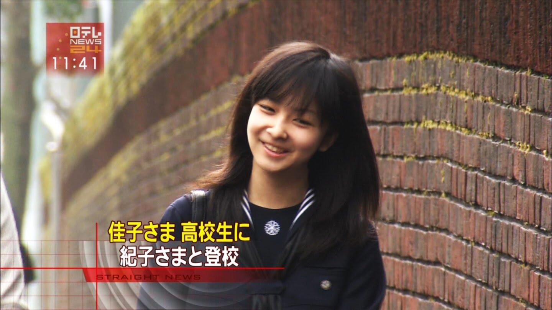 佳子様英リーズ大学への留学の理由はプロダンサーになるため?その執念が凄い!