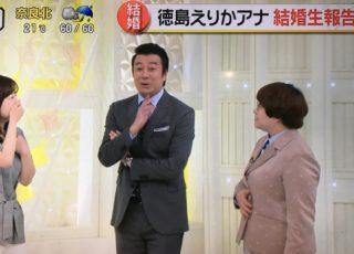 徳島アナが結婚を発表